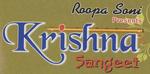Krishna Sangeet